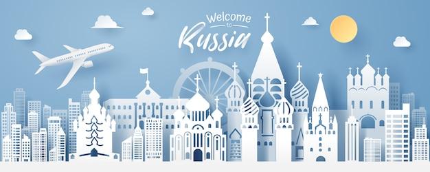 Papier gesneden van rusland landmark Premium Vector