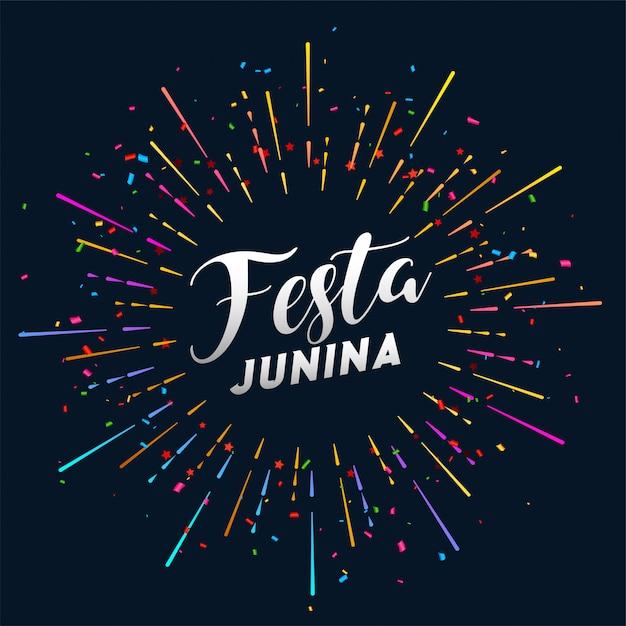 Partij confetty barstende festa junina achtergrond Gratis Vector