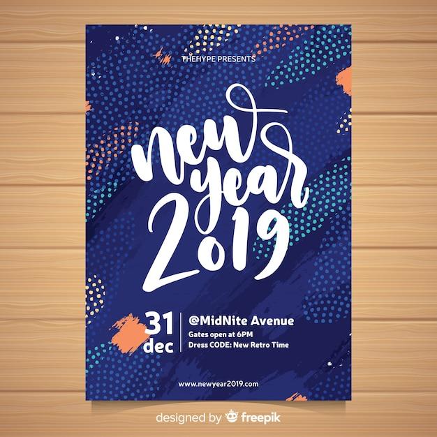 Partij van het waterverf de nieuwe jaar 2019 vlieger Gratis Vector