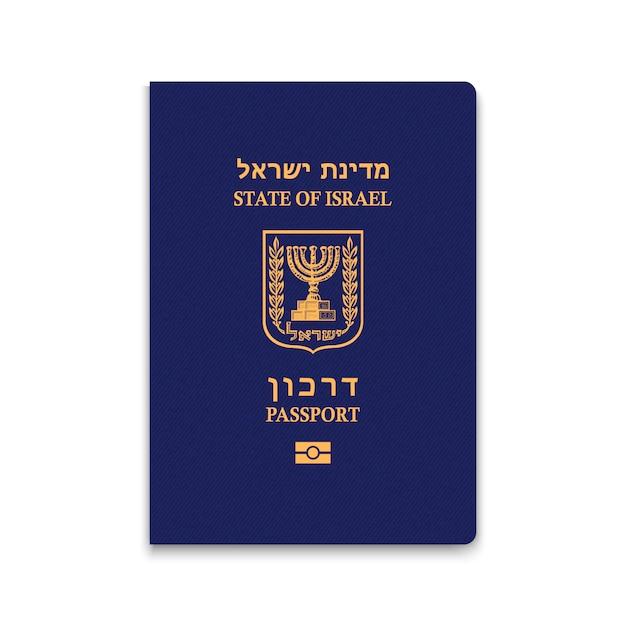 Paspoort van israël Premium Vector