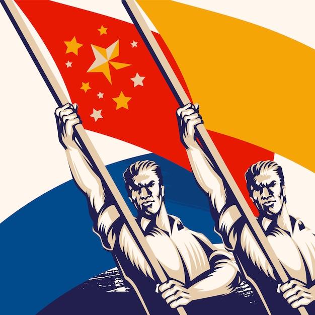 Patriottisme mannen houden van lege vlag vectorillustratie Premium Vector