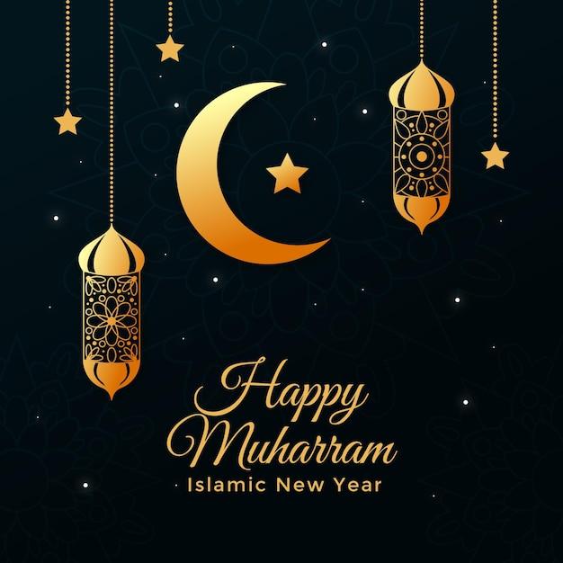 Plat islamitisch nieuwjaarsthema Gratis Vector