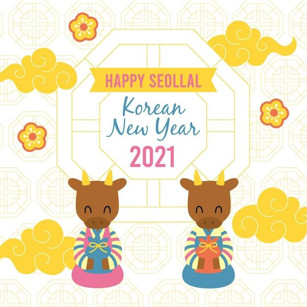 Plat seollal koreaans nieuwjaar Gratis Vector