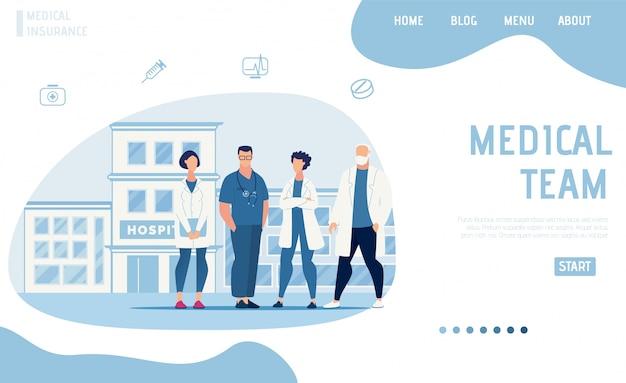 Platte bestemmingspagina met modern medisch team Premium Vector