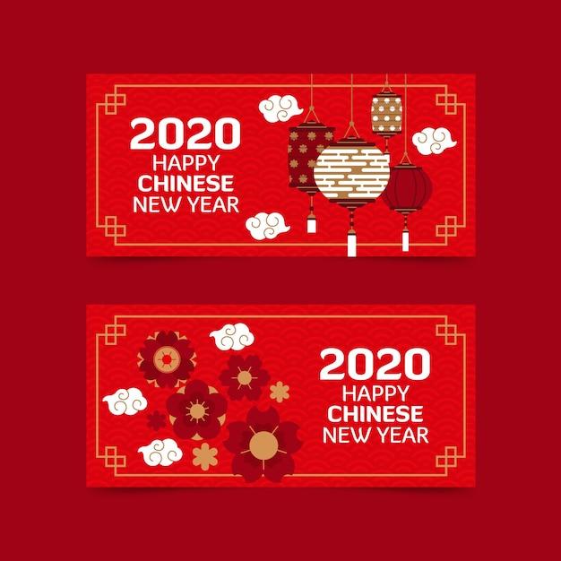Platte chinees nieuwjaar banners Gratis Vector