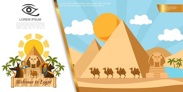 Platte egypte reizen kleurrijke sjabloon met piramides kamelen sfinx palmbomen ankh kruis sarcofaag egyptische kat Gratis Vector