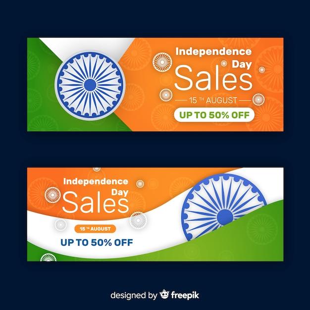 Platte india onafhankelijkheidsdag verkoop banners Gratis Vector