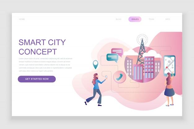 Platte landingspagina sjabloon van smart city technology Premium Vector