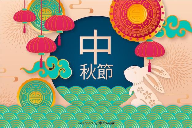 Platte medio herfst festival chinees ontwerp Gratis Vector