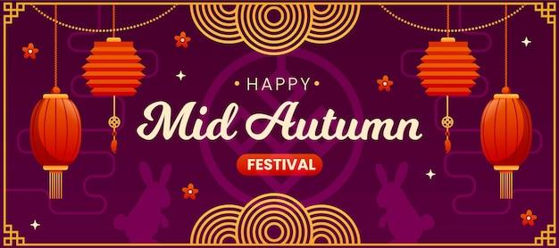 Platte mid-herfst festival banner Premium Vector