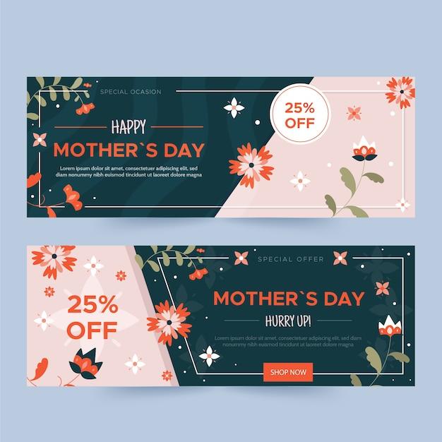 Platte moederdag banners Gratis Vector