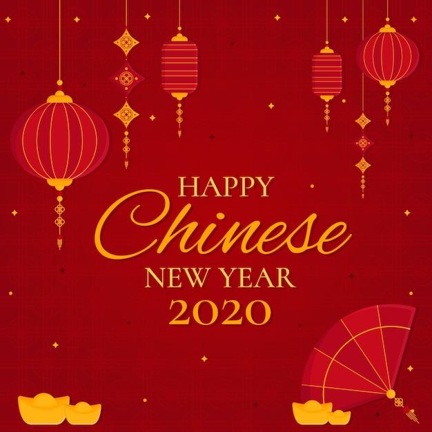 Platte ontwerp chinees nieuwjaar achtergrond Gratis Vector