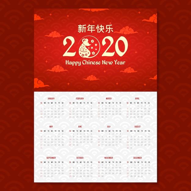 Platte ontwerp chinees nieuwjaar kalender Gratis Vector