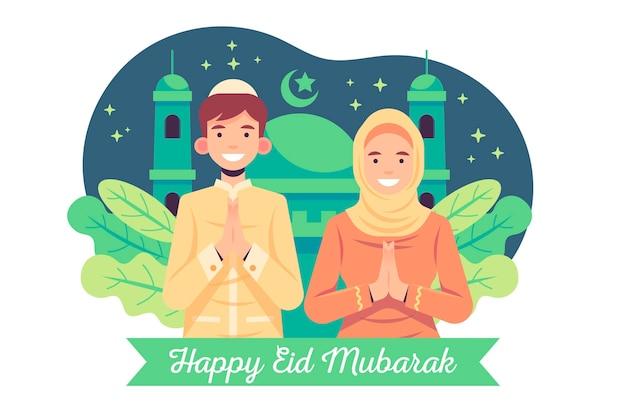 Platte ontwerp eid mubarak met man en vrouw bidden Gratis Vector