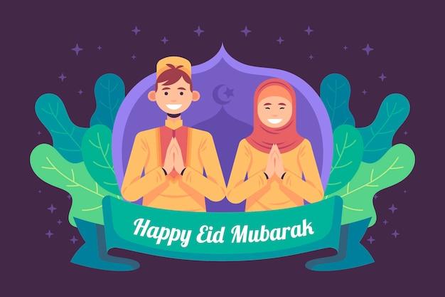 Platte ontwerp eid mubarak met vrouw en man bidden Gratis Vector