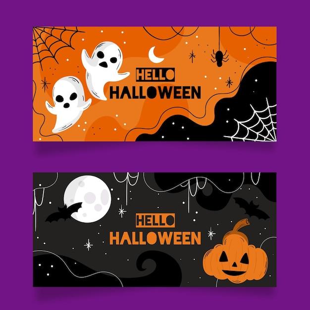 Platte ontwerp halloween banners sjabloon Gratis Vector