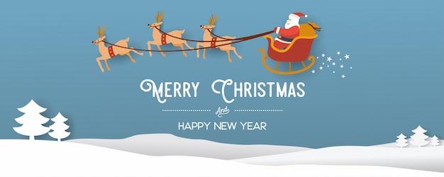 Platte ontwerp, illustratie van de kerstman met slee in sneeuwval, vector Premium Vector