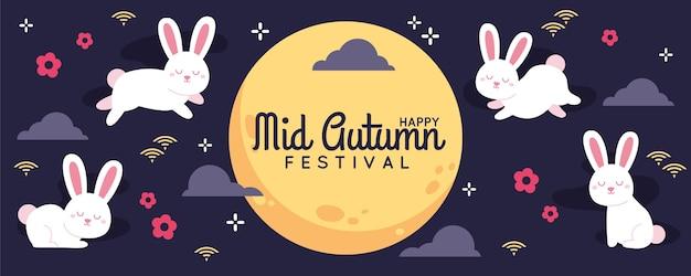 Platte ontwerp medio herfst festival sjabloon voor spandoek Gratis Vector