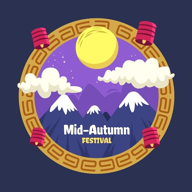 Platte ontwerp medio herfst festival Gratis Vector