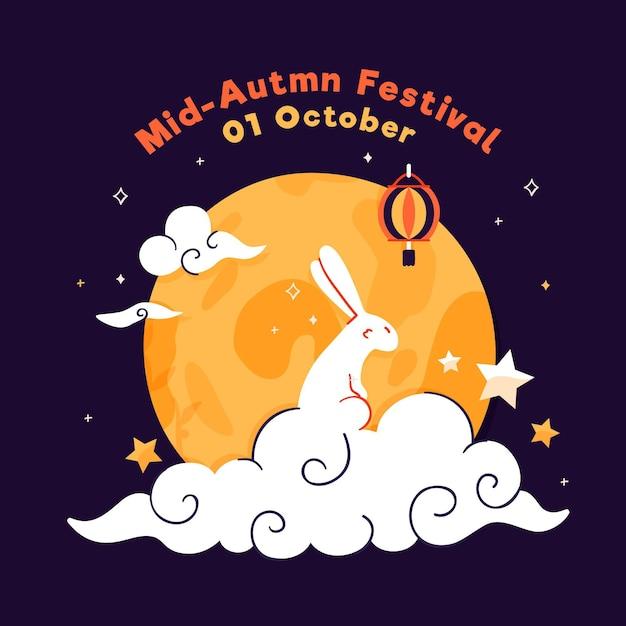 Platte ontwerp mid-herfst festivalviering Gratis Vector