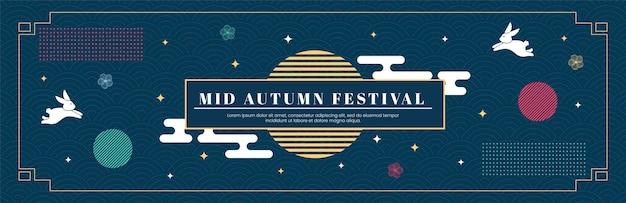 Platte ontwerp midden herfst banner Premium Vector