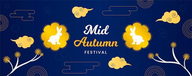Platte ontwerp midden herfst festival banner Gratis Vector