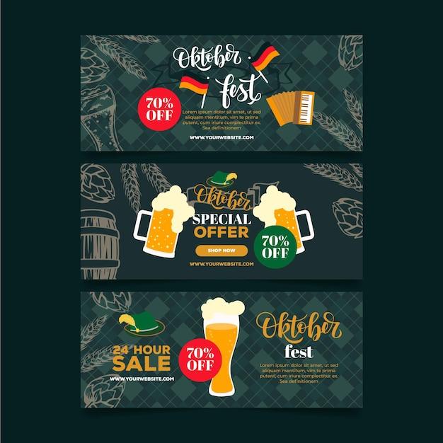 Platte ontwerp oktoberfest banners Gratis Vector