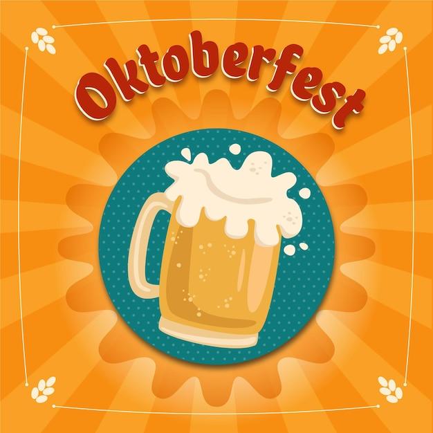 Platte ontwerp oktoberfest illustratie Gratis Vector