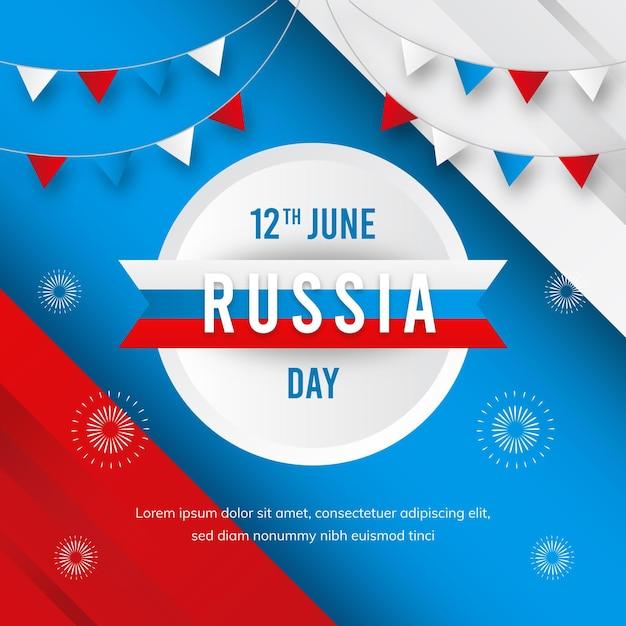 Platte ontwerp rusland dag linten en slingers Gratis Vector