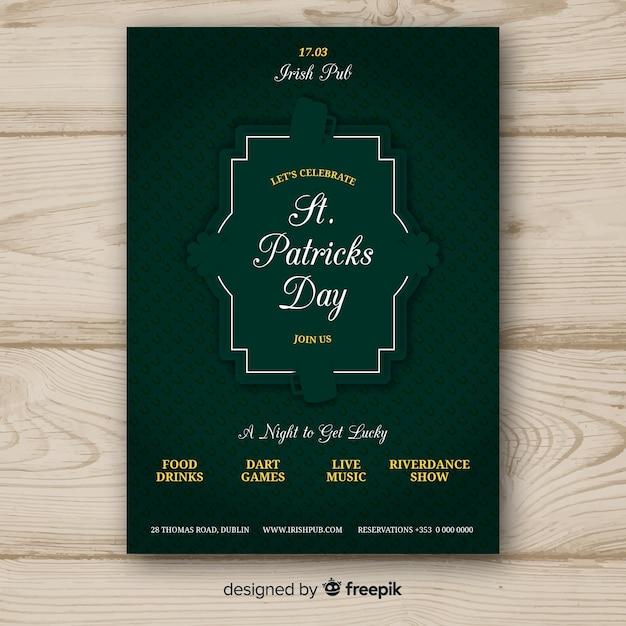 Platte st. patrick's dag flyer sjabloon Gratis Vector