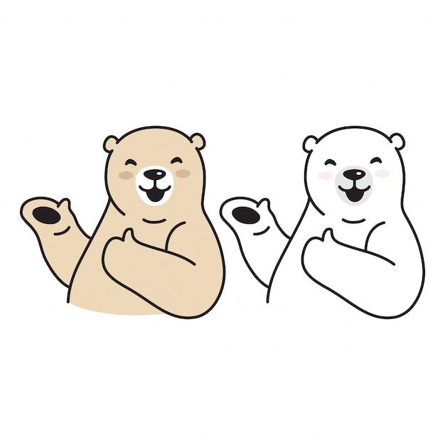 Polar bear smile cartoon Premium Vector