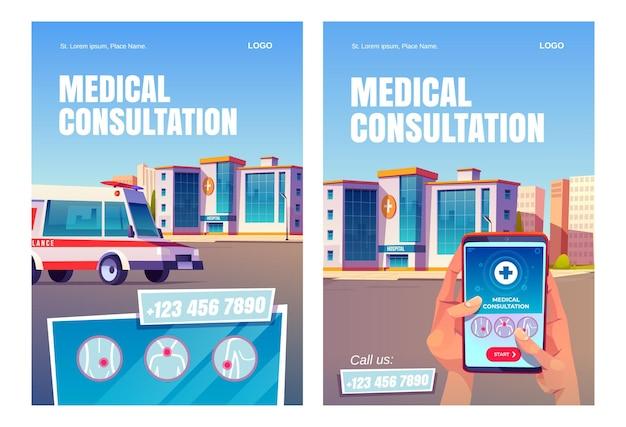 Posters voor online medische consultatie-apps Gratis Vector