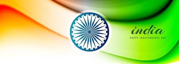 Prachtige indiase vlag banner golf Premium Vector