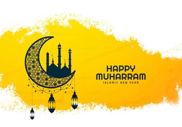 Prachtige islamitische gelukkige muharram achtergrond Gratis Vector