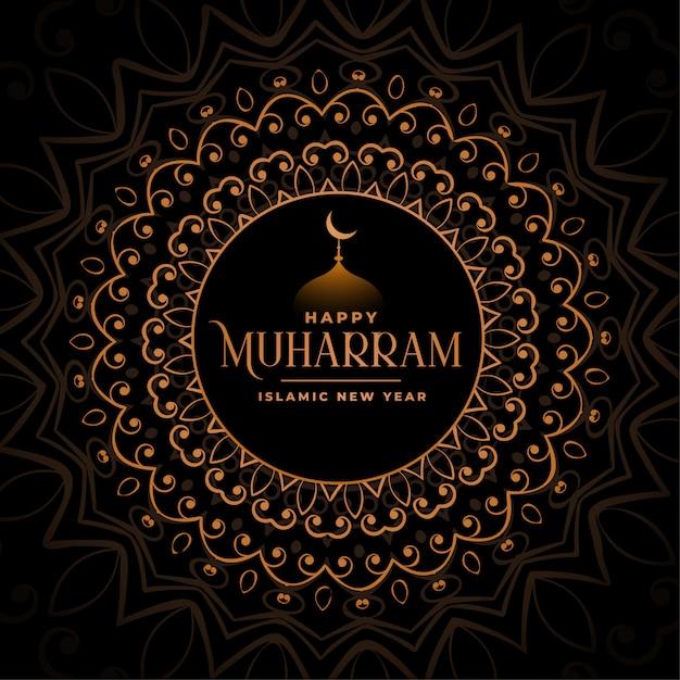 Premium gelukkige muharram gouden decoratieve achtergrond Gratis Vector