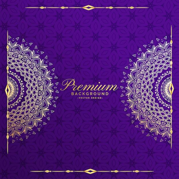 Premium mandala uitnodiging sjabloon achtergrond Gratis Vector