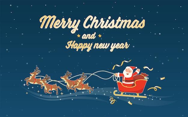 Prettige kerstdagen en gelukkig nieuwjaar met de slee van de kerstman Gratis Vector
