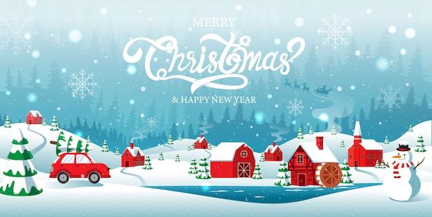 Prettige kerstdagen en gelukkig nieuwjaar thuisstad in de forrest winter achtergrond Premium Vector