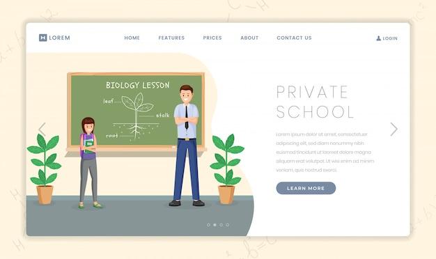 Private school vector bestemmingspagina sjabloon Premium Vector