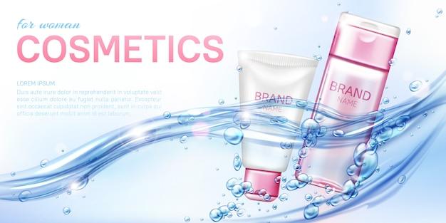 Product van de vrouwen het kosmetische schoonheid in realistisch water Gratis Vector