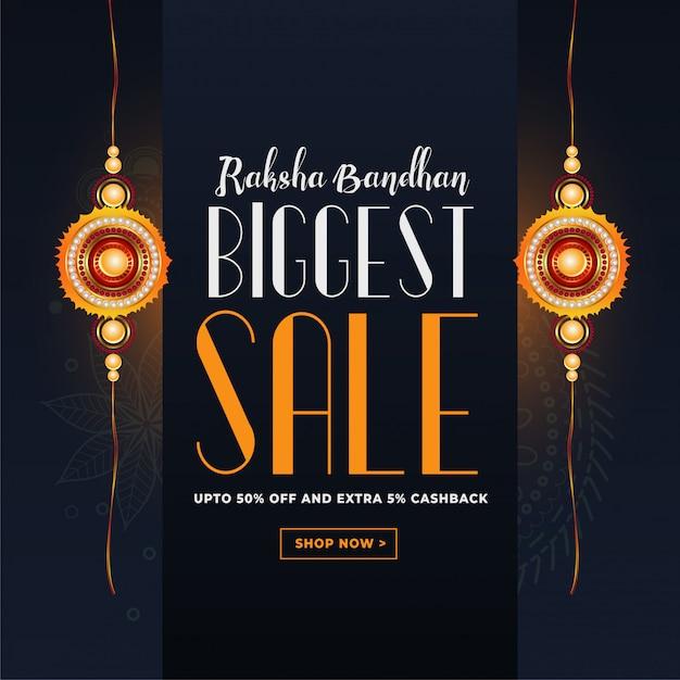 Promotionele raksha bandhan festival verkoop banner Gratis Vector