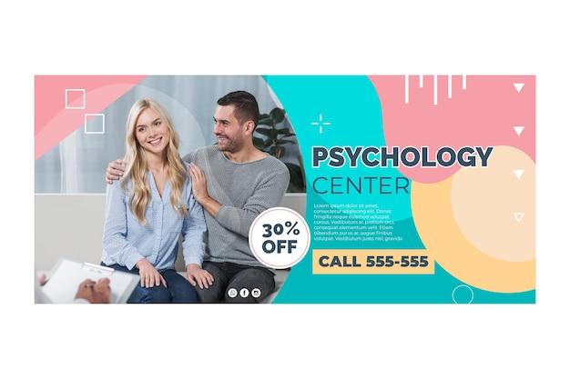 Psychologie banner sjabloon thema Gratis Vector