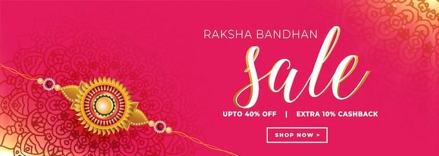 Raksha bandhan verkoopbanner Gratis Vector