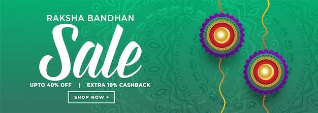 Rakshabandhan festival verkoop bannerontwerp Gratis Vector