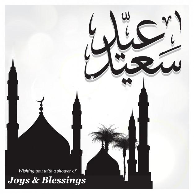 Ramadam wenskaart met moskee silhouette Gratis Vector