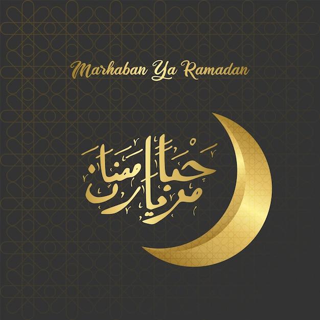 Ramadan achtergrond met maan en arabische kalligrafie Premium Vector