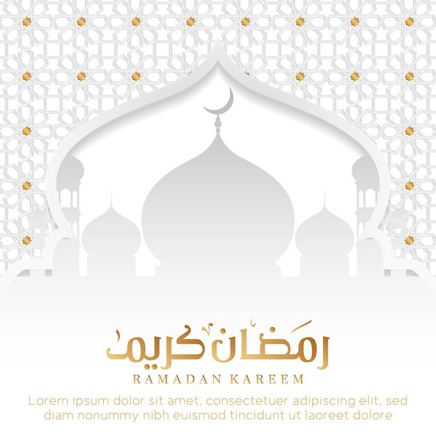 Ramadan achtergrond met moskee Gratis Vector
