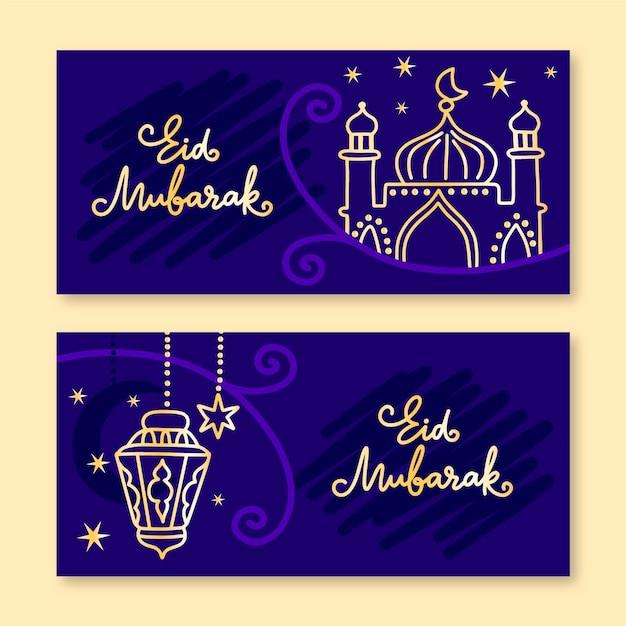Ramadan banners in de hand getekend Gratis Vector