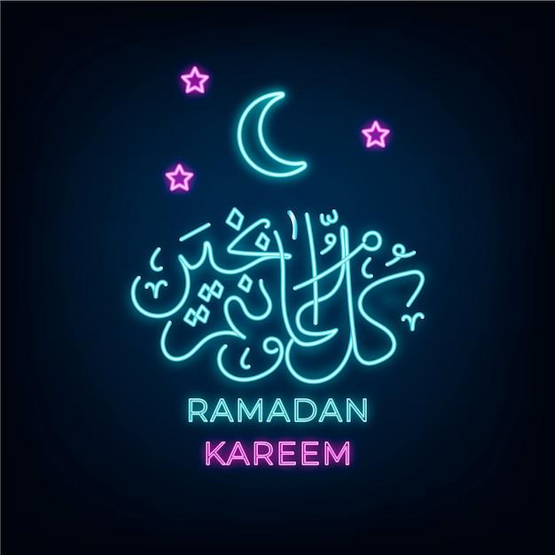 Ramadan belettering met lichtreclame Gratis Vector