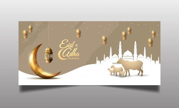 Ramadan eid al adha-banner voor heilige ramadan-viering Premium Vector